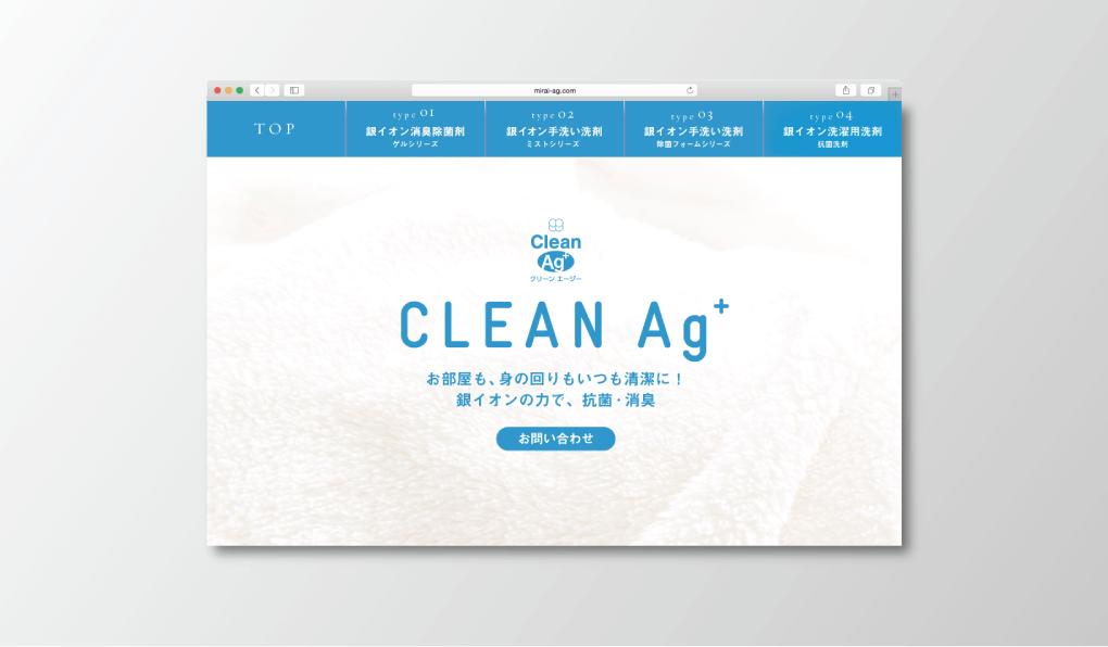 clean ag+