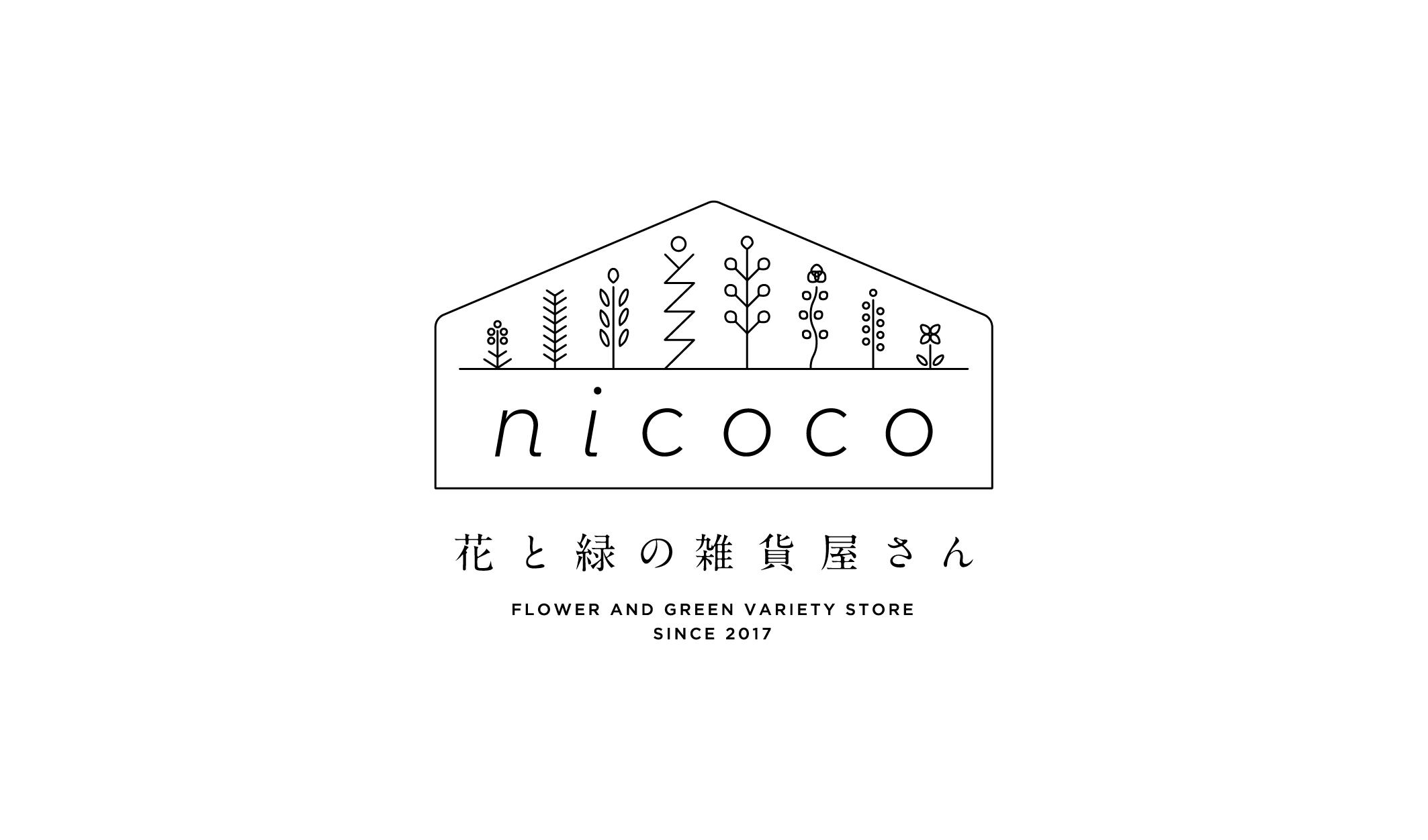 nicoco