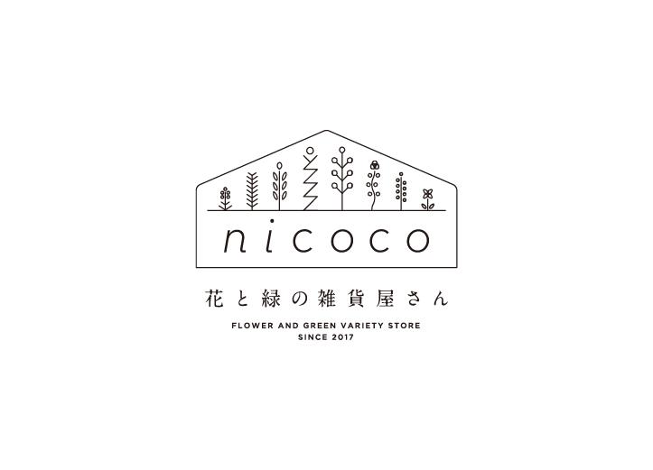 nicoco image1