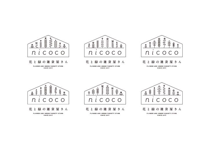 nicoco image2