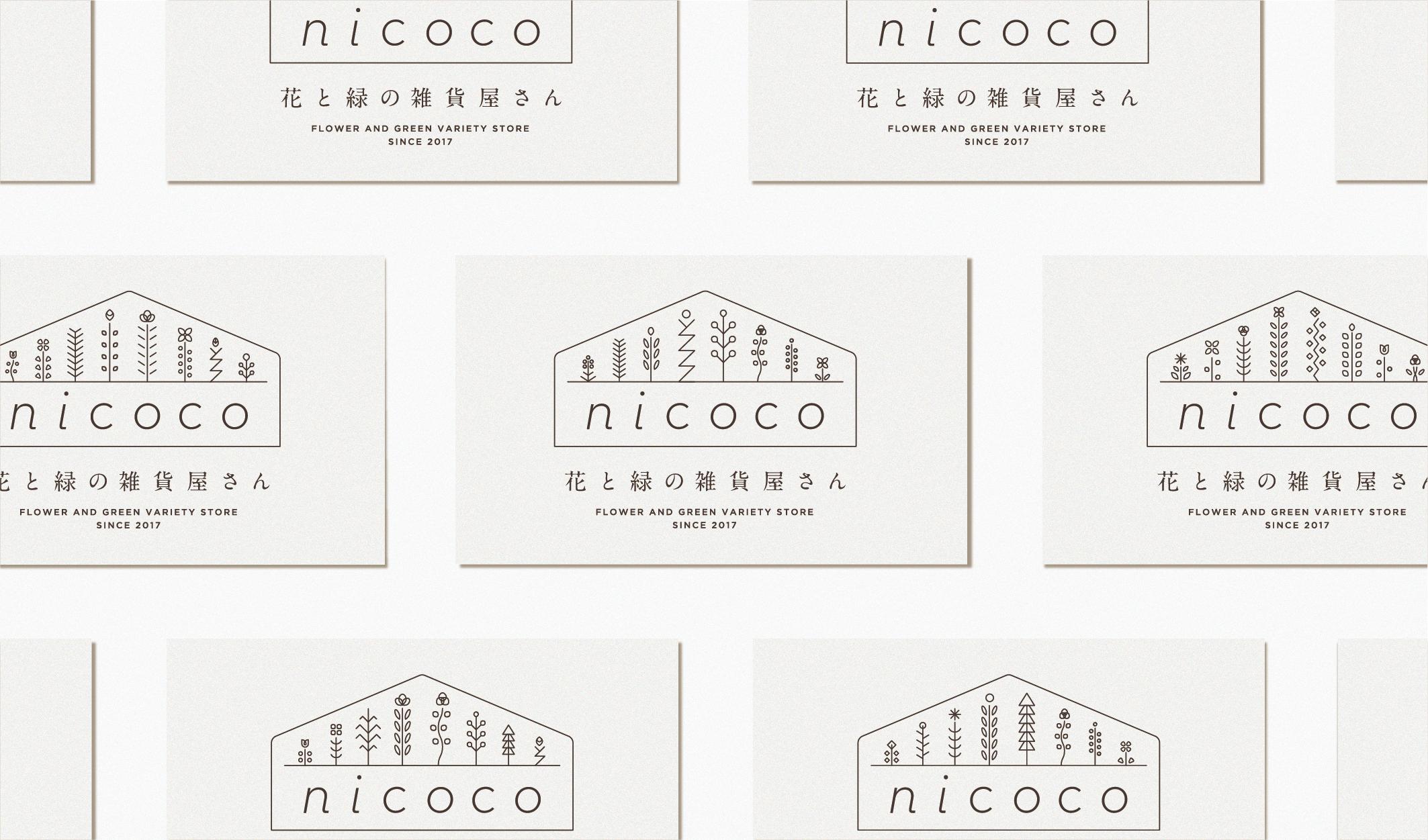 nicoco image3