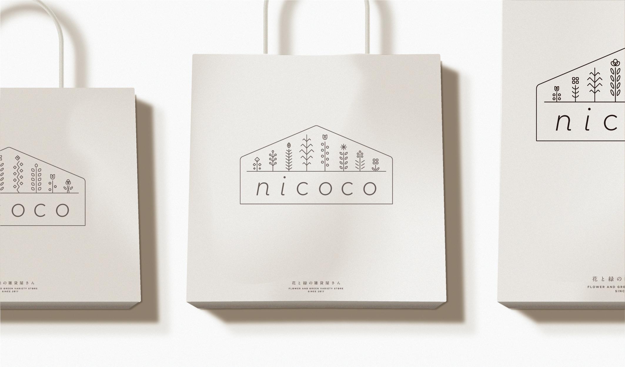 nicoco image4
