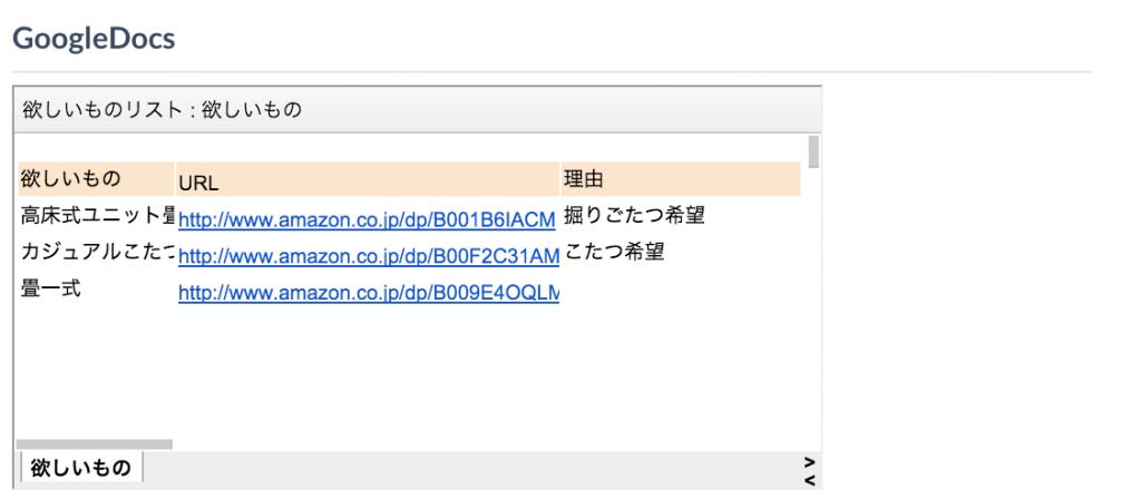 スクリーンショット 2015-12-15 15.58.59