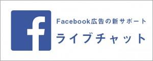 FB_title
