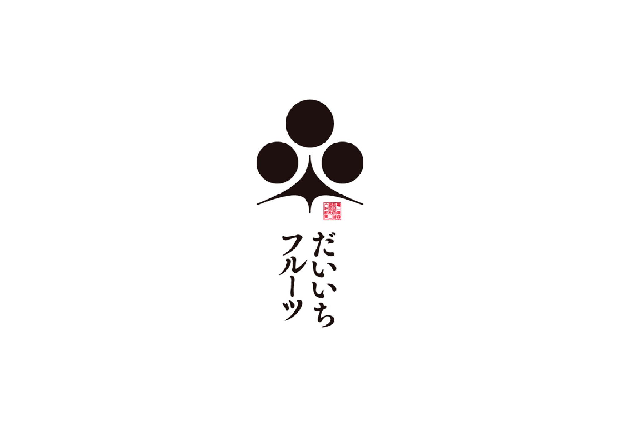 ブログ_0225-01